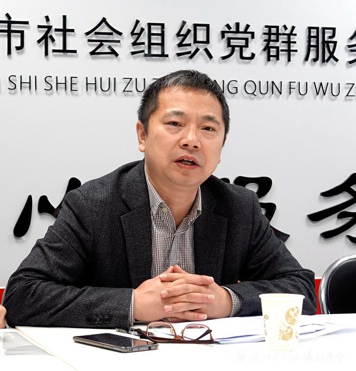 深圳市文化创意类社会组织联合党委举行2018年度党支部书记述职工作