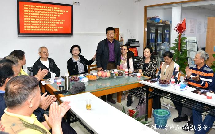 深圳市文化创意类社会组织联合党委,支部交流会第一站——中共深圳市
