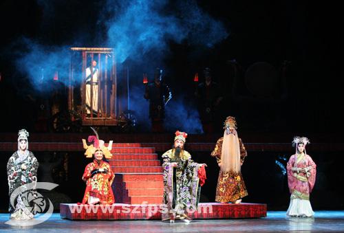 京剧谢瑶环公堂伴奏曲谱