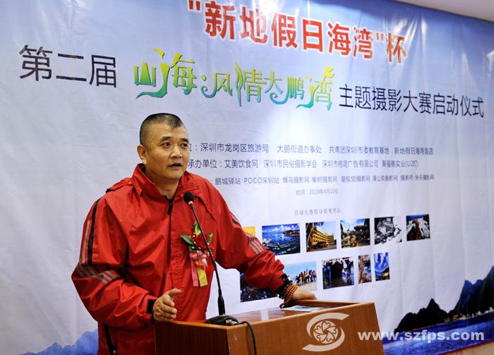 聚福德实业有限公司总经理郭勤表示将全力支持摄影大赛活动