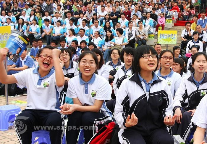 李阳疯狂英语助力大运 -深圳市民俗摄影学会欢迎您!